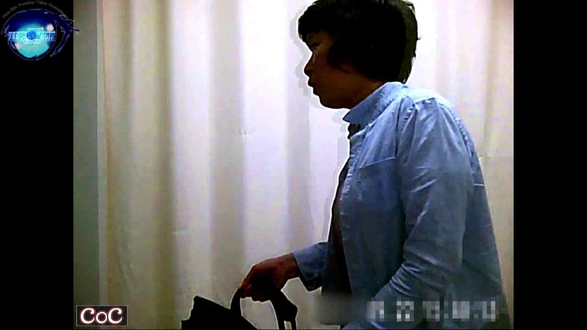 激ヤバ健康診断!着替えの一部始終.vol.32※本編ボカシ・目線無し エロいギャル | 盗撮動画  11枚 6