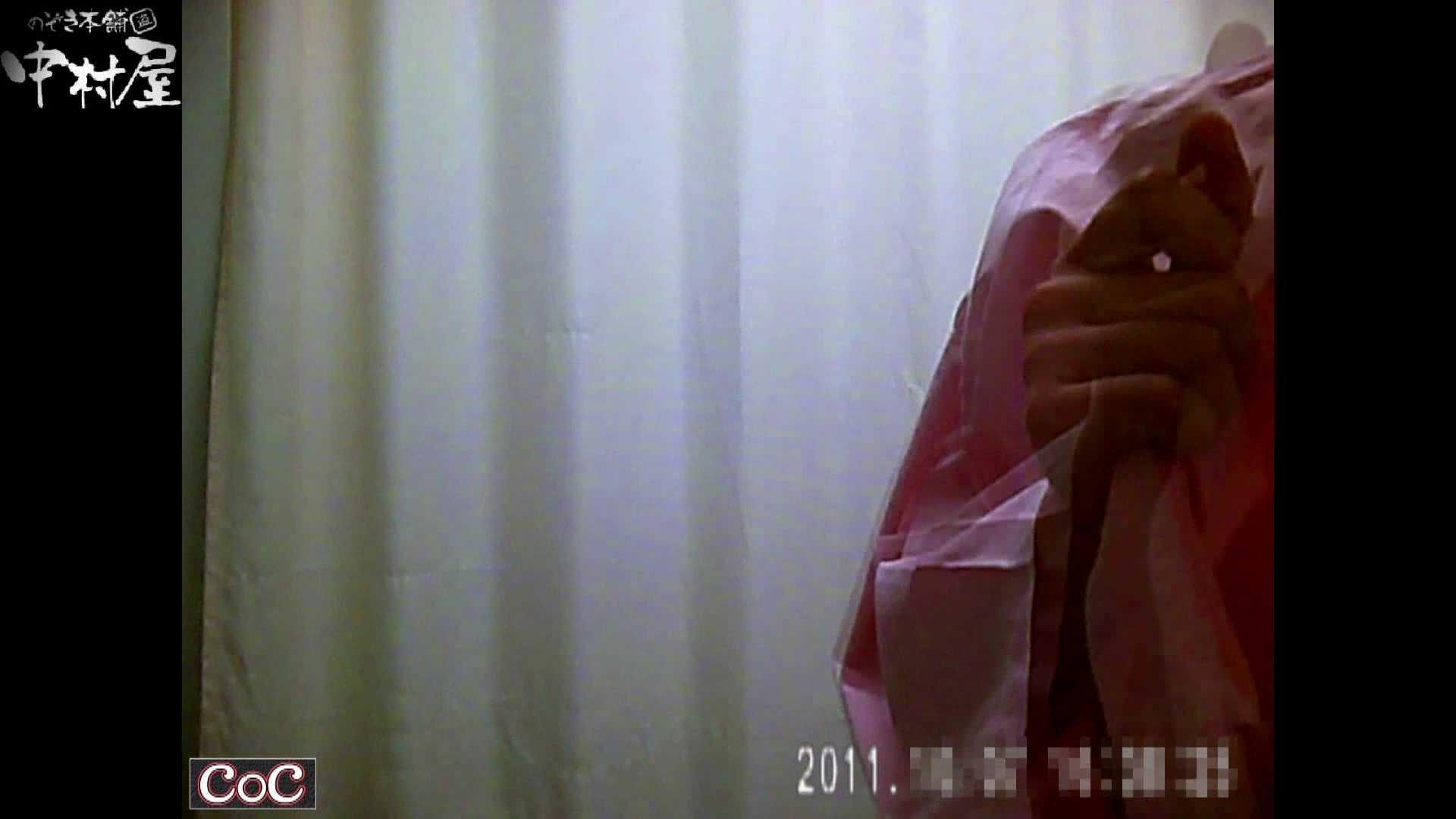 無修正エロ動画:激ヤバ健康診断!着替えの一部始終.vol.53※本編ボカシ・目線無し:のぞき本舗 中村屋
