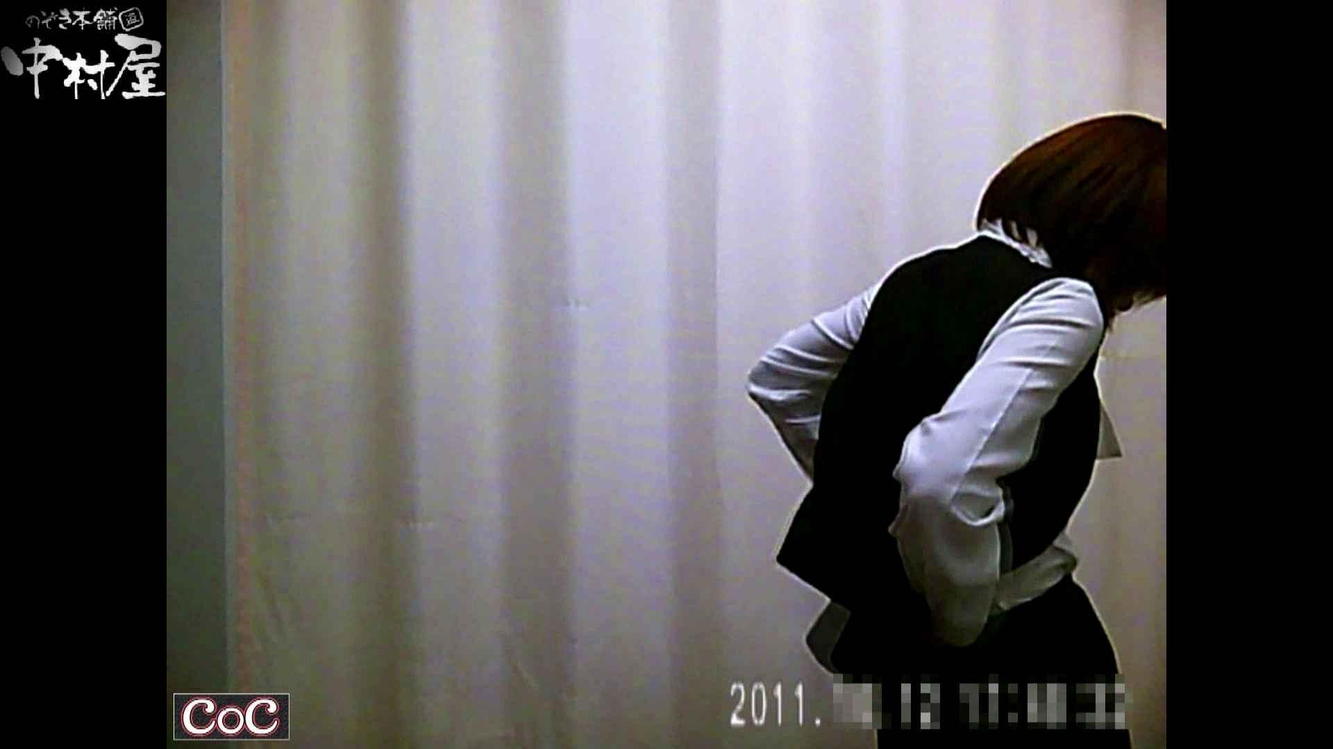 激ヤバ健康診断!着替えの一部始終.vol.55※本編ボカシ・目線無し エロいナース おまんこ無修正動画無料 9枚 9