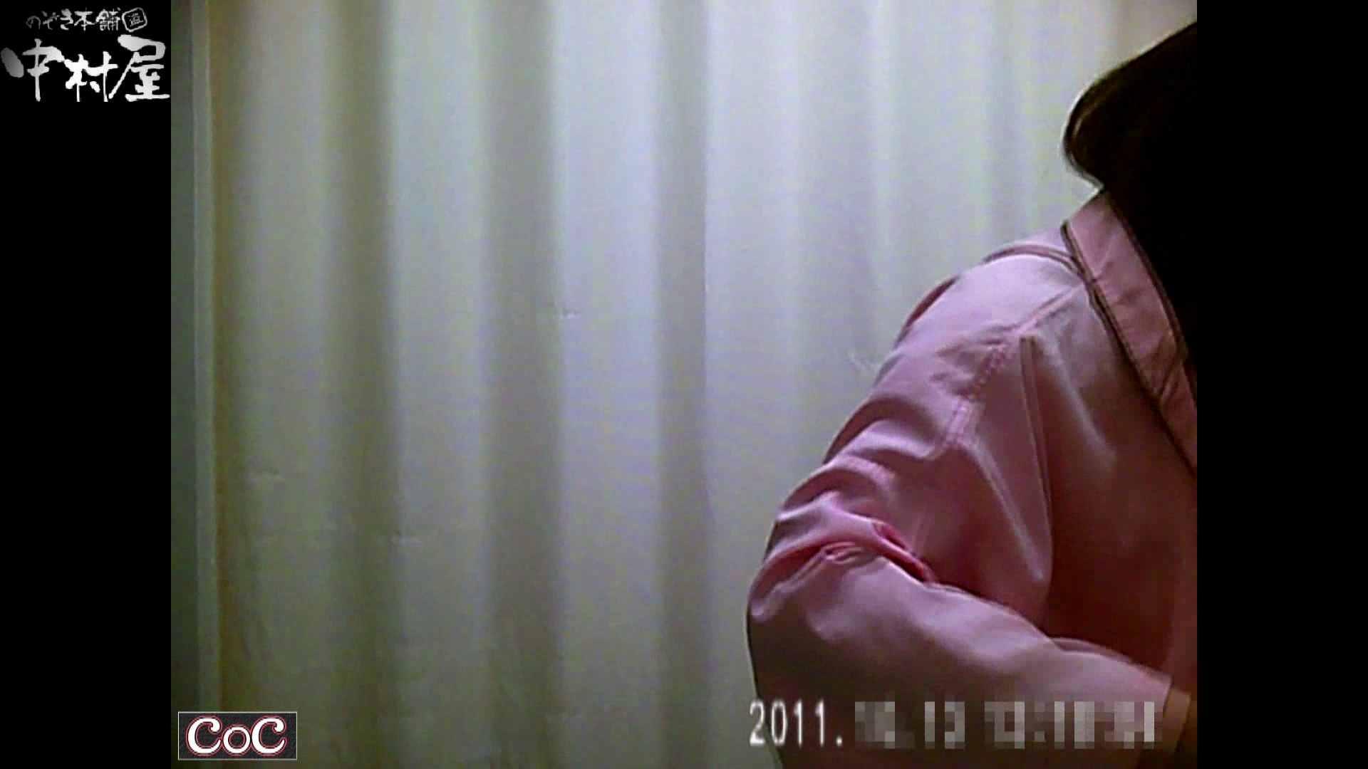 無修正エロ動画:激ヤバ健康診断!着替えの一部始終.vol.57※本編ボカシ・目線無し:のぞき本舗 中村屋