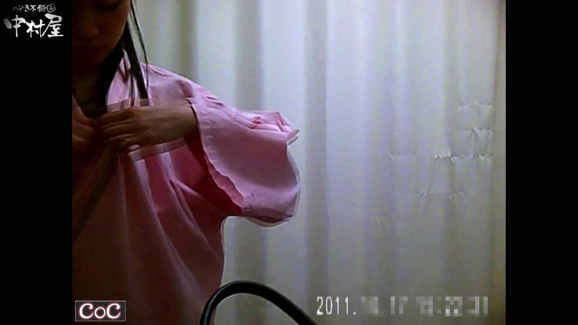 激ヤバ健康診断!着替えの一部始終.vol.60※本編ボカシ・目線無し 裸体 性交動画流出 10枚 4