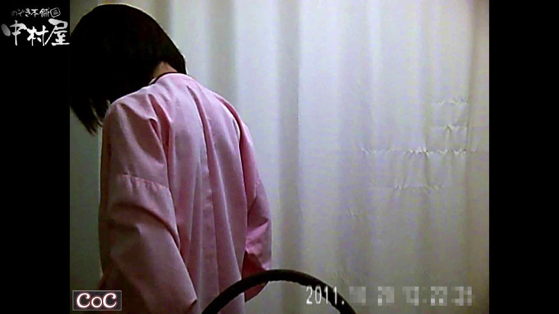 激ヤバ健康診断!着替えの一部始終.vol.65※本編ボカシ・目線無し 盗撮動画  10枚 10