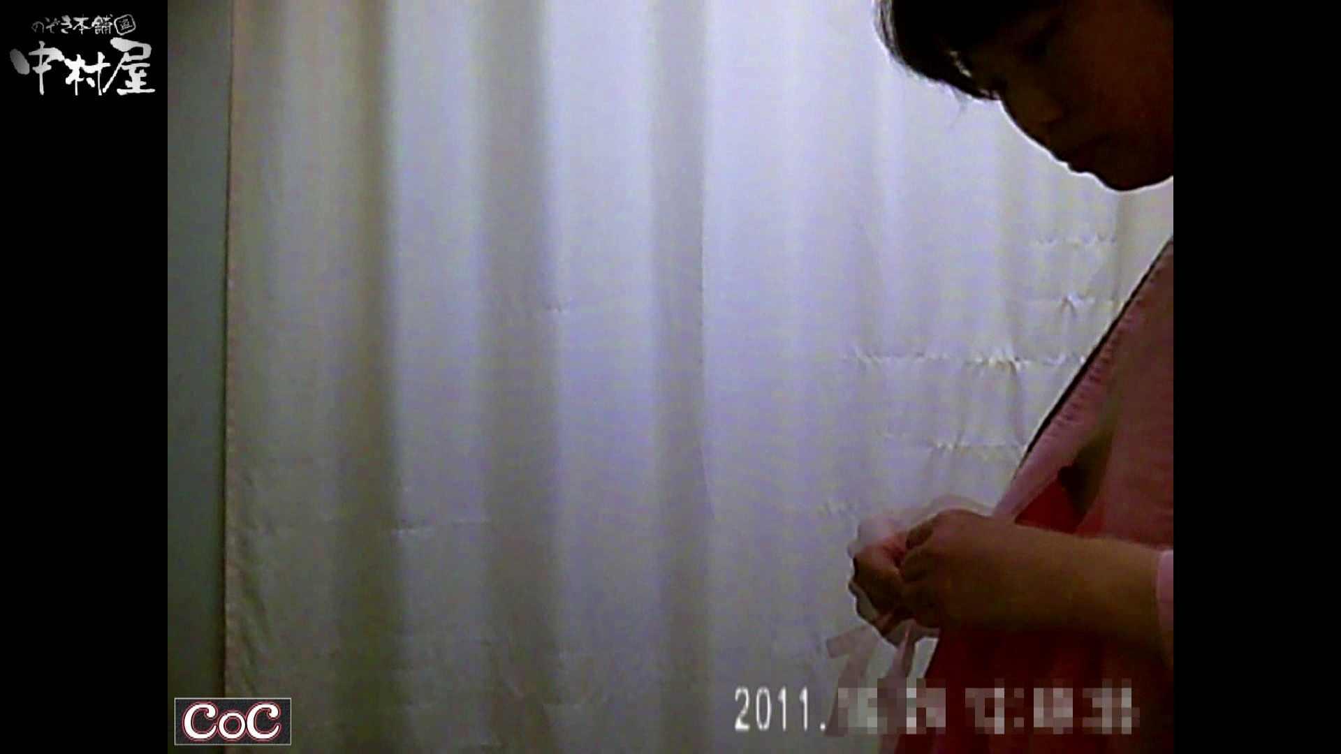 無修正エロ動画:激ヤバ健康診断!着替えの一部始終.vol.70※本編ボカシ・目線無し:のぞき本舗 中村屋