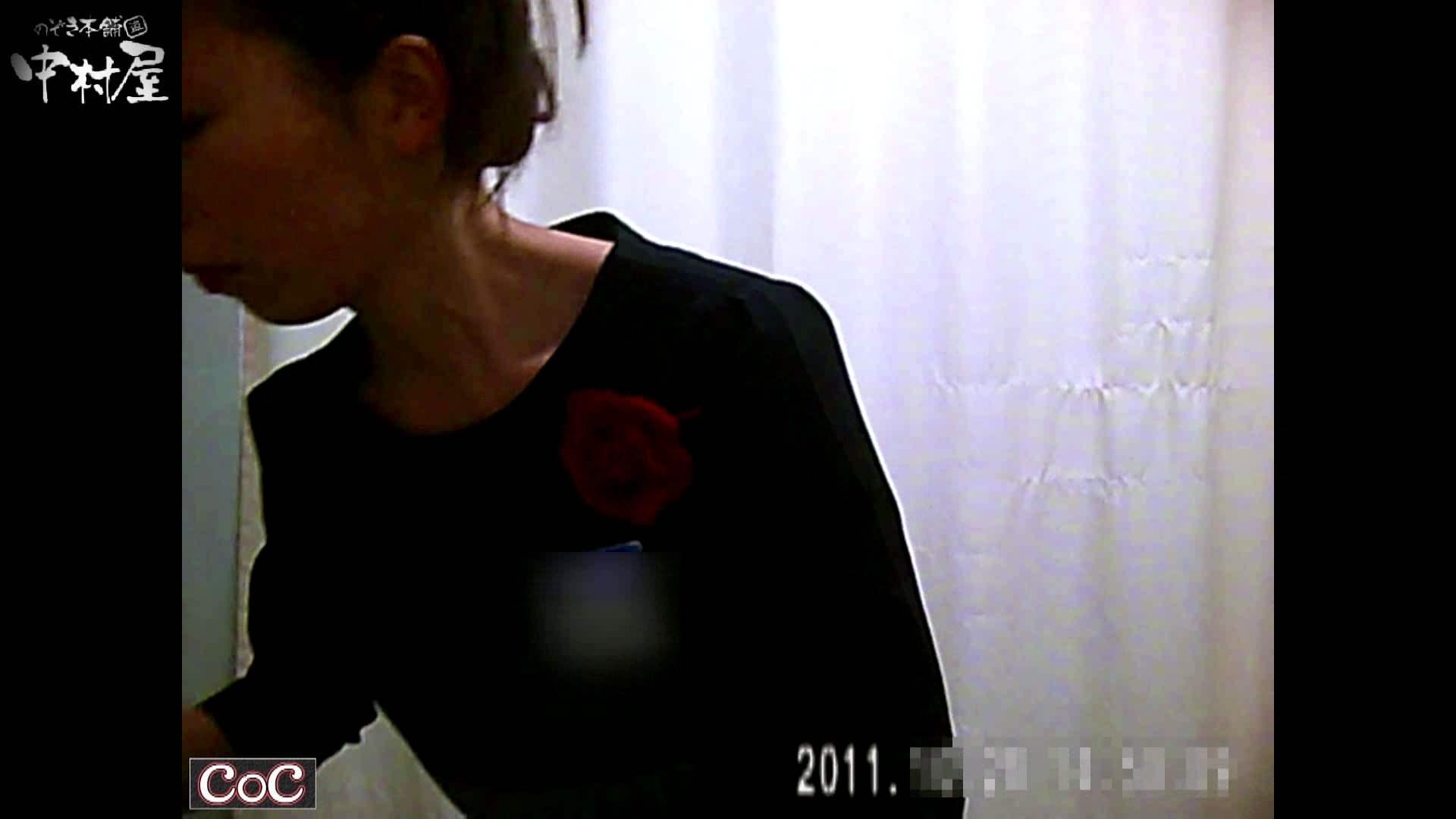 激ヤバ健康診断!着替えの一部始終.vol.74※本編ボカシ・目線無し 女の着替え AV無料 10枚 8