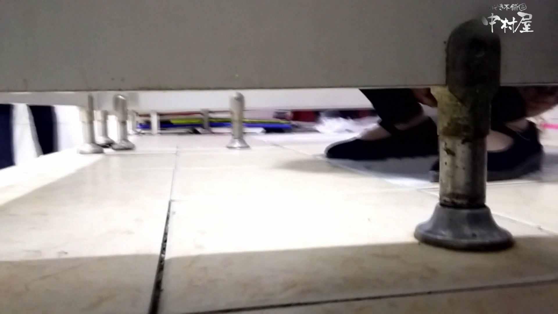 無修正エロ動画:GOD HAND 芸術大学盗撮‼vol.105:のぞき本舗 中村屋