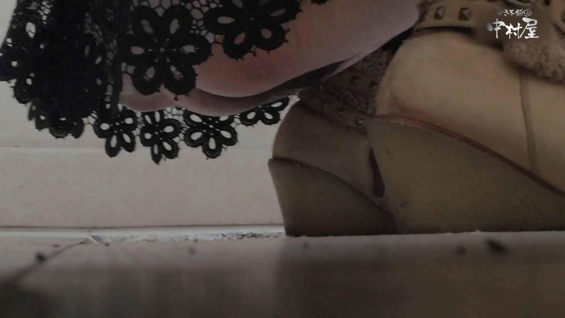 無修正エロ動画:GOD HAND 芸術大学盗撮‼vol.108:のぞき本舗 中村屋