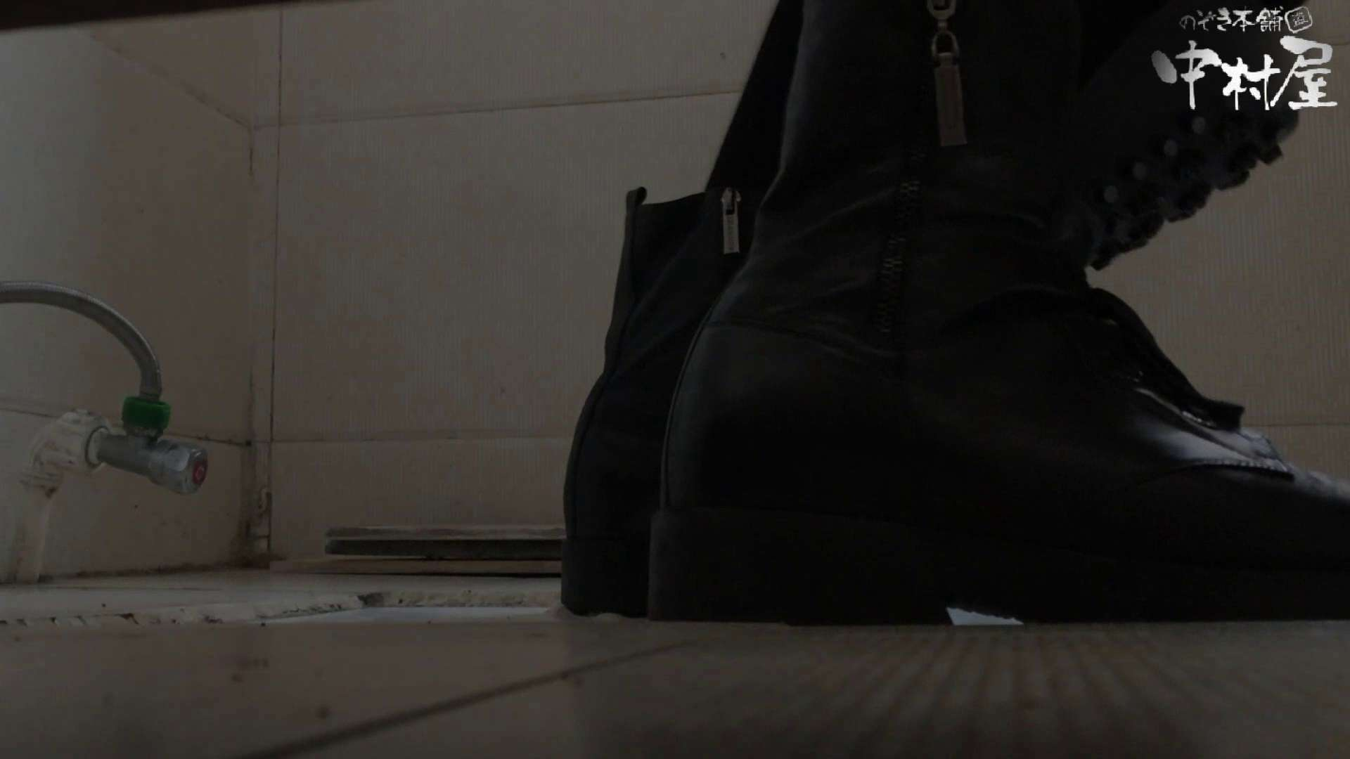 GOD HAND 芸術大学盗撮‼vol.113 投稿 | 盗撮動画  11枚 7