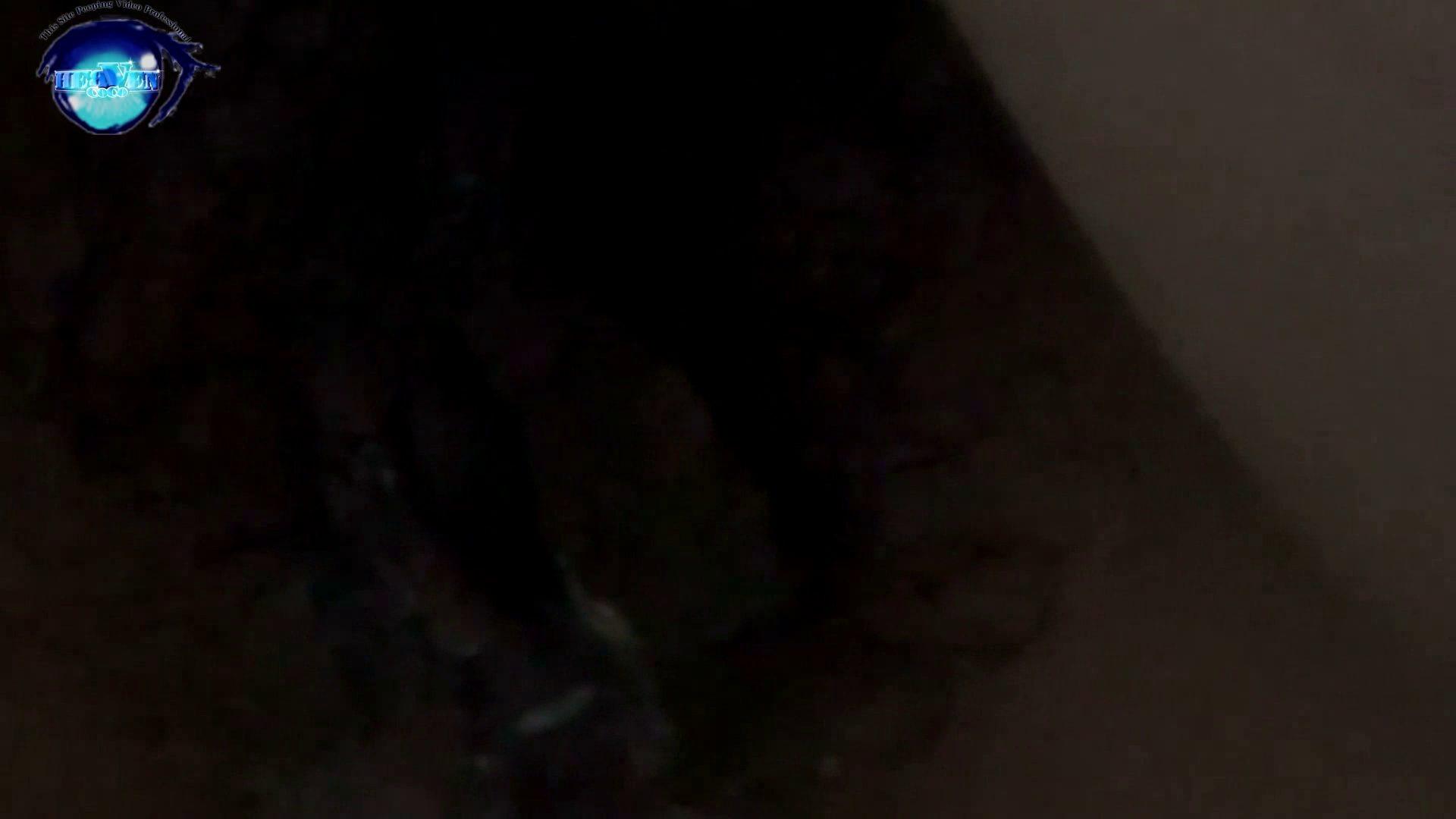 GOD HAND 芸術大学盗撮‼vol.29 盗撮動画 | 投稿  10枚 4
