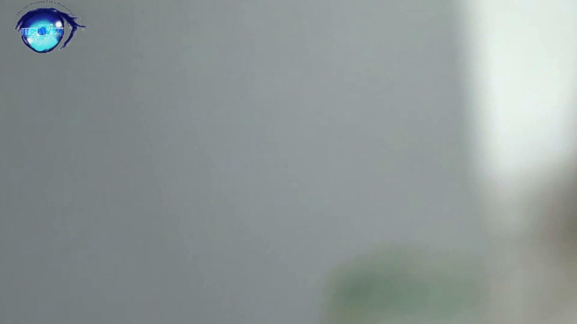 GOD HAND 芸術大学盗撮‼vol.29 洗面所 AV無料動画キャプチャ 10枚 8