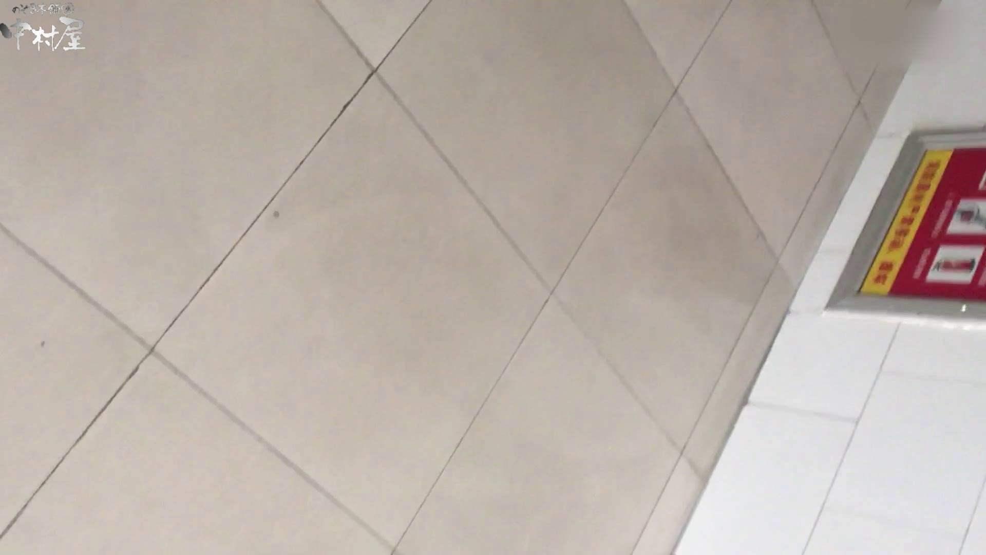 無修正エロ動画:GOD HAND 芸術大学盗撮‼vol.80:のぞき本舗 中村屋