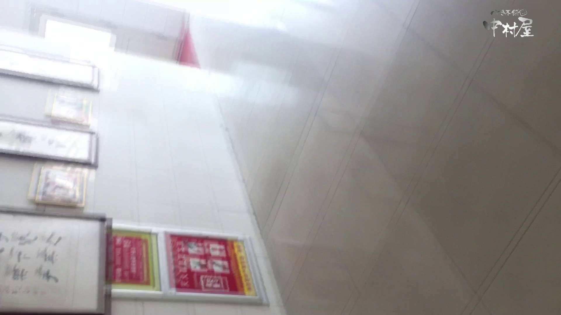 GOD HAND 芸術大学盗撮‼vol.83 洗面所  10枚 3