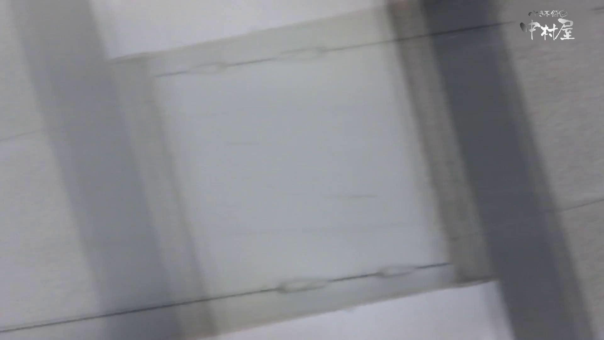 GOD HAND 芸術大学盗撮‼vol.83 洗面所  10枚 9