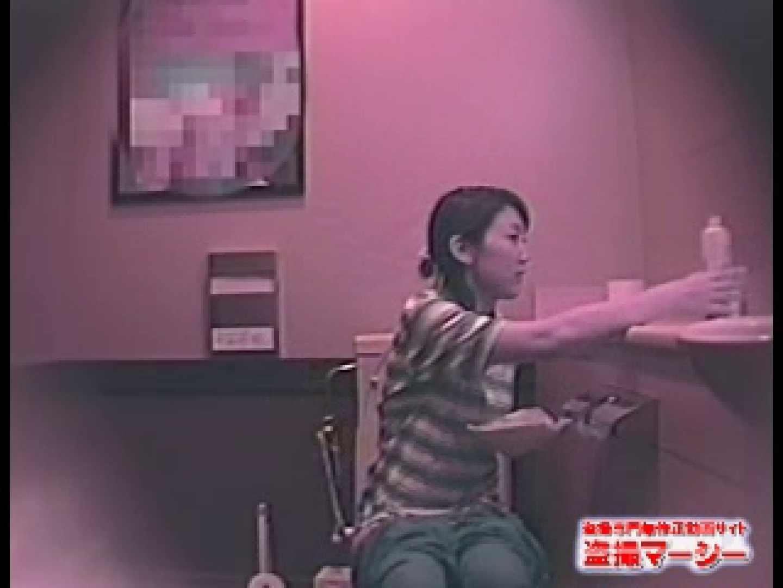 顔出しフンバリお姉さん 覗き AV動画キャプチャ 11枚 4