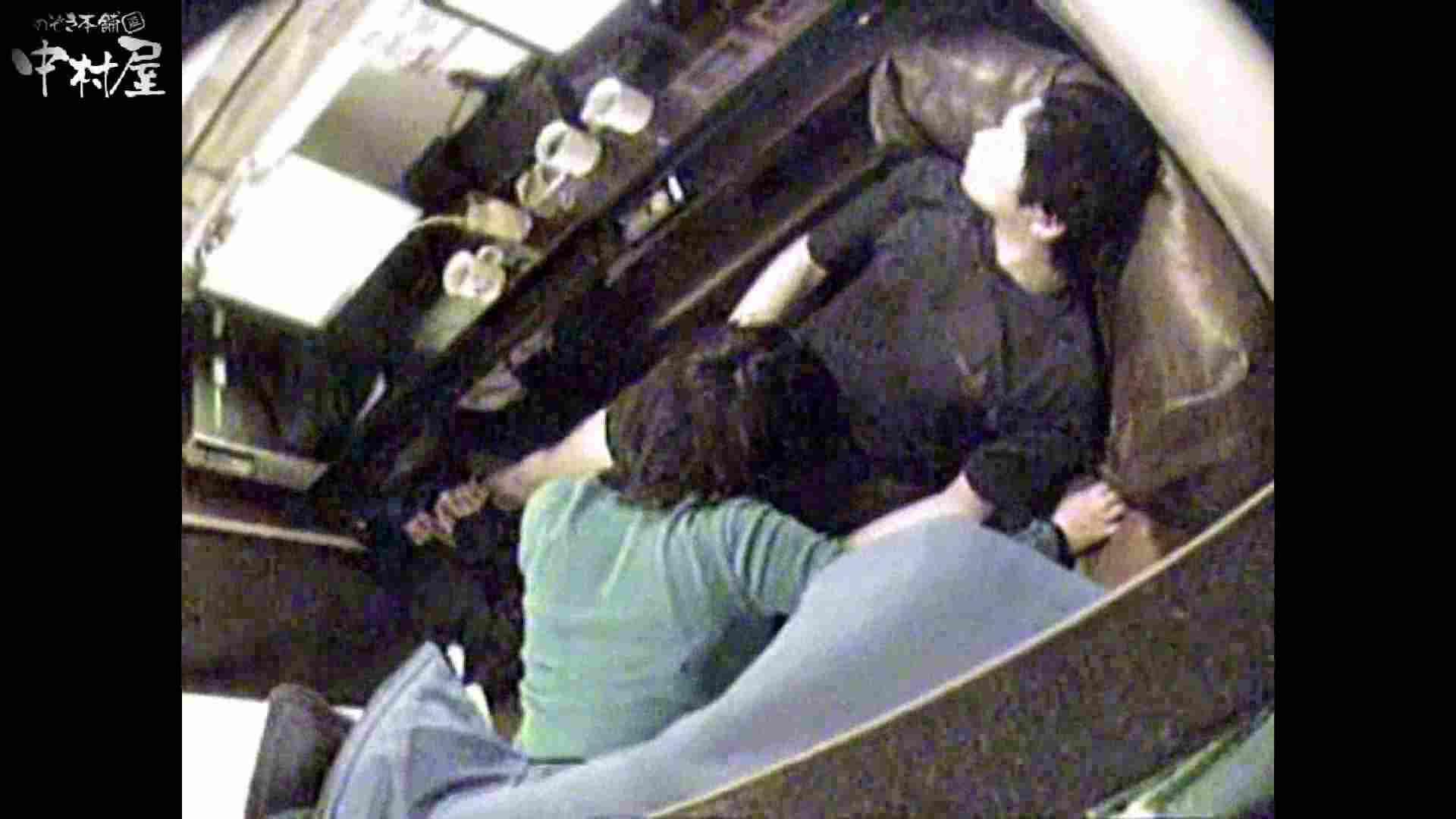 インターネットカフェの中で起こっている出来事 vol.013 卑猥 | エロいカップル のぞき 11枚 5