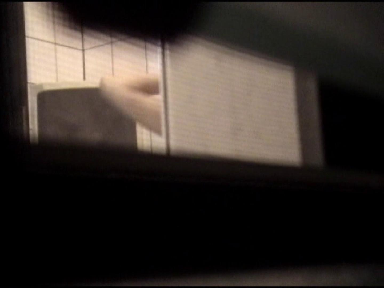 バスルームの写窓から vol.004 おまんこ大好き   盗撮動画  10枚 5