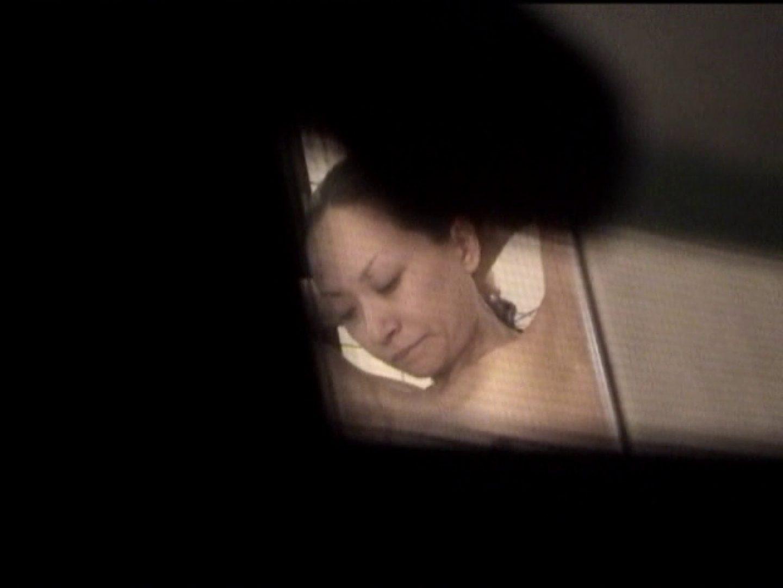 バスルームの写窓から vol.004 おまんこ大好き   盗撮動画  10枚 7