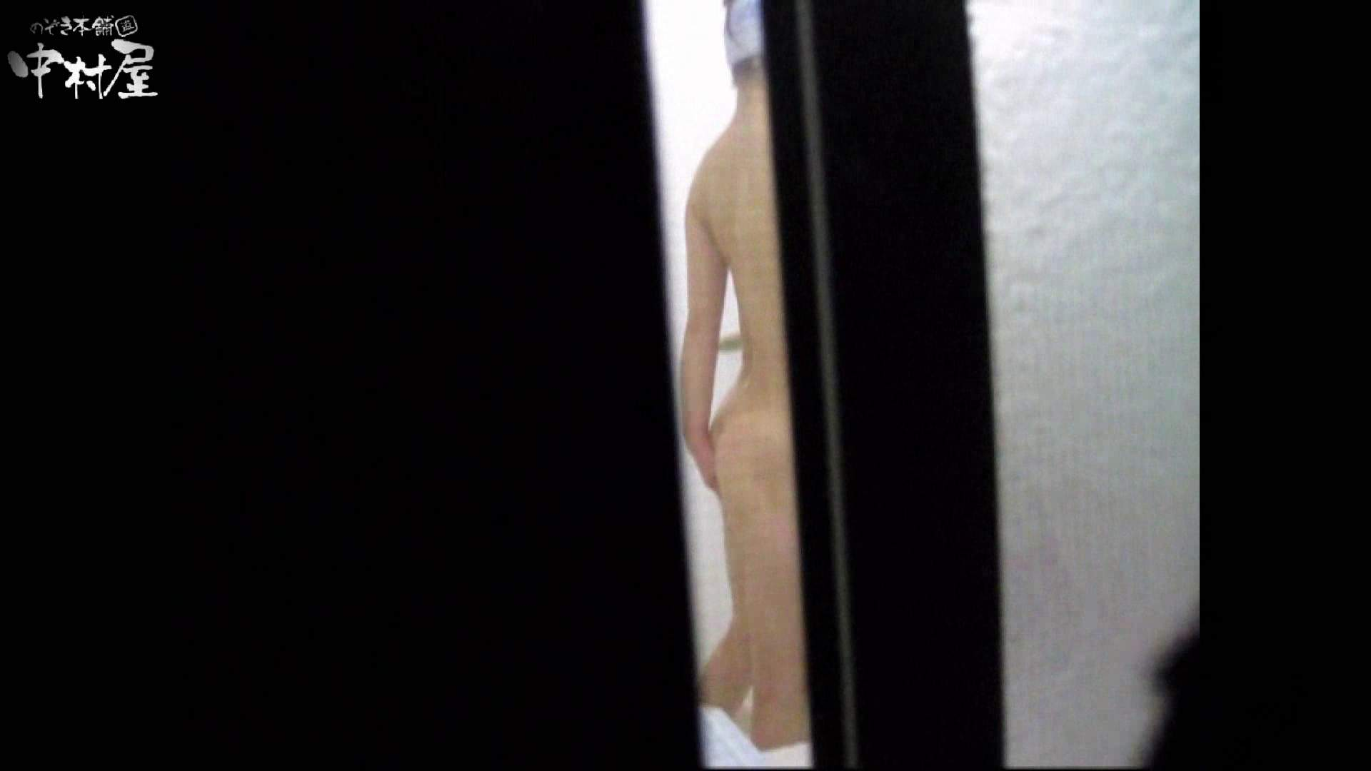 無修正エロ動画:民家風呂専門盗撮師の超危険映像 vol.002:のぞき本舗 中村屋