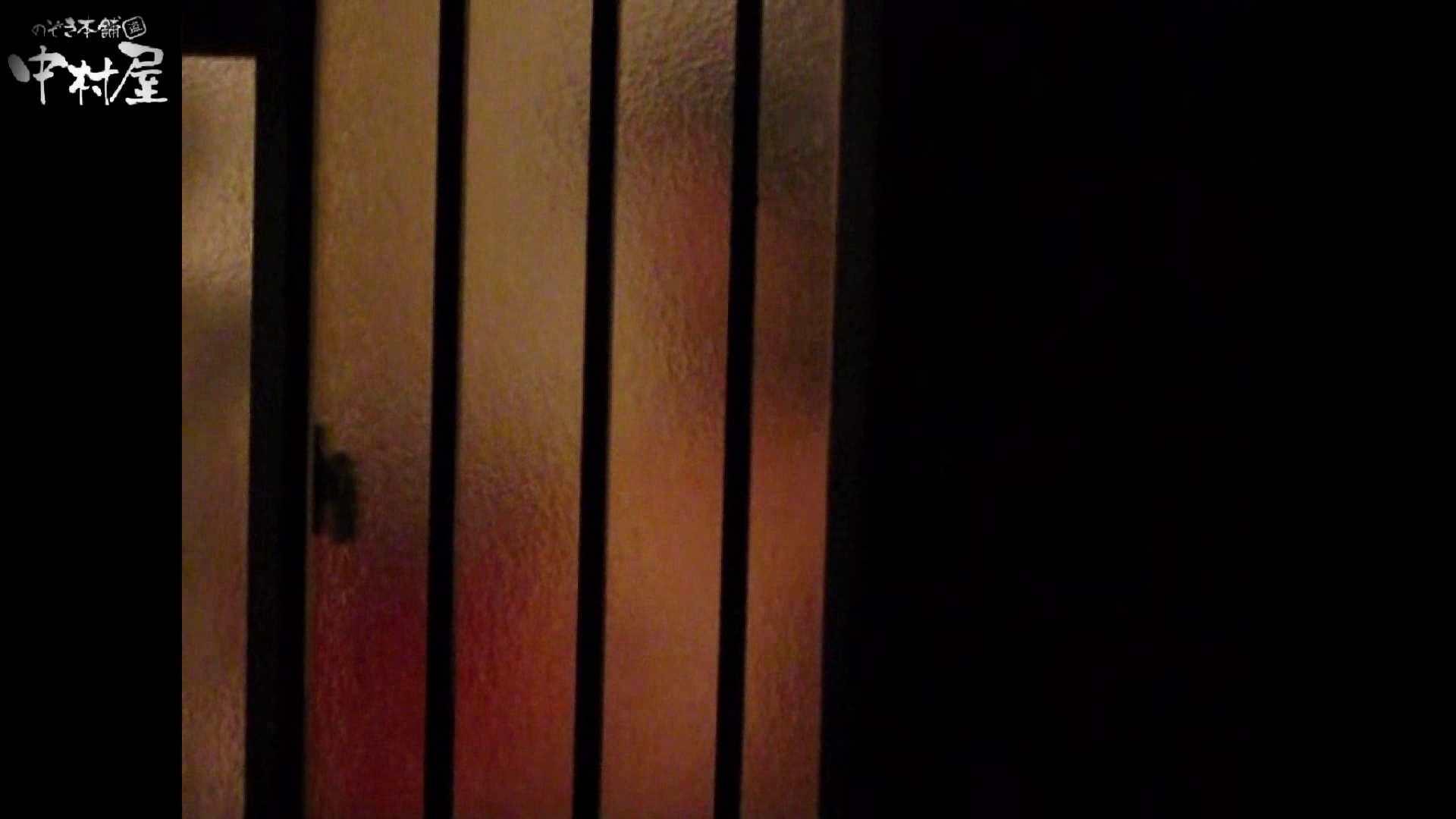 民家風呂専門盗撮師の超危険映像 vol.003 盗撮動画 オメコ無修正動画無料 9枚 2