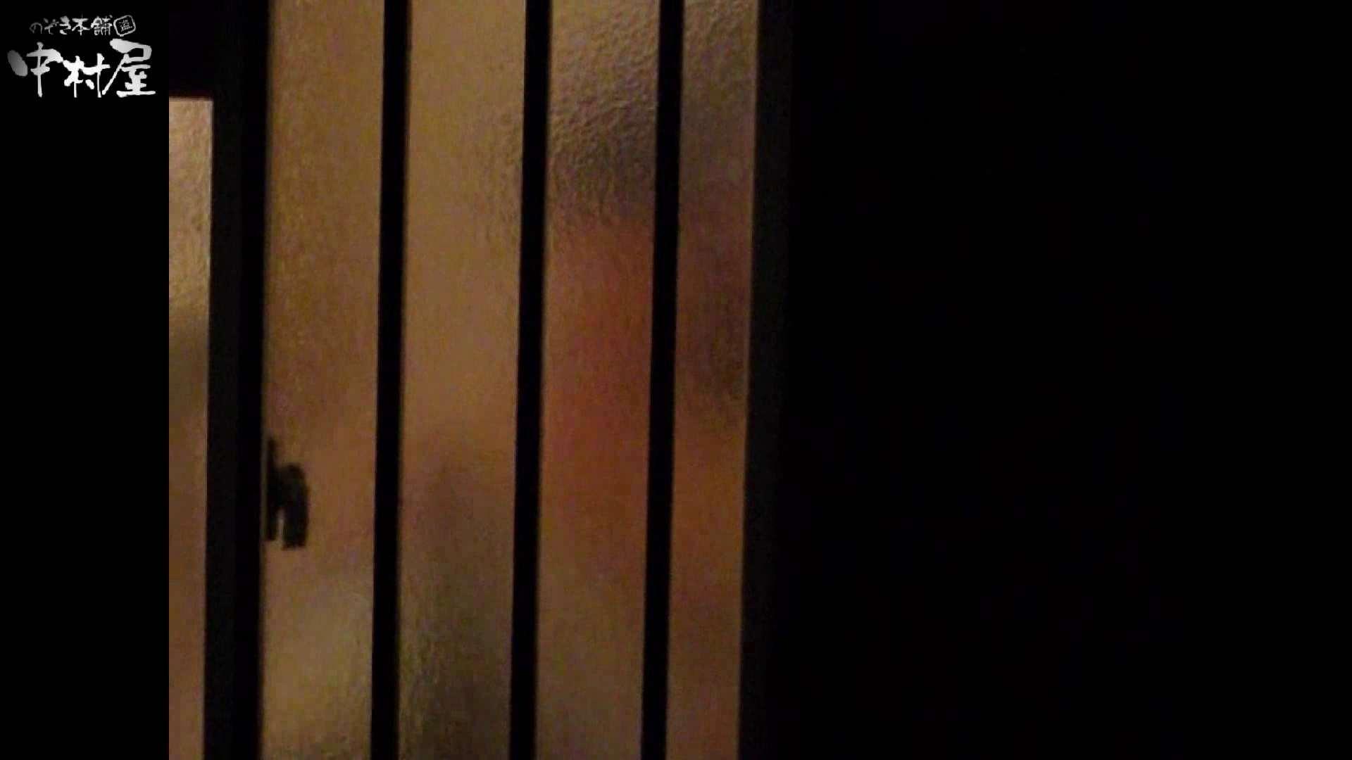 民家風呂専門盗撮師の超危険映像 vol.003 民家で・・ 盗撮画像 9枚 3