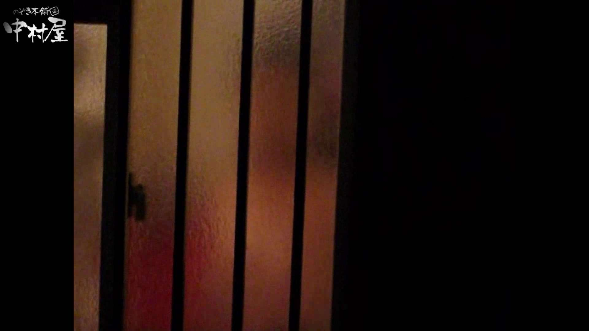民家風呂専門盗撮師の超危険映像 vol.003 エロい美女 | オンナ達股間  9枚 6