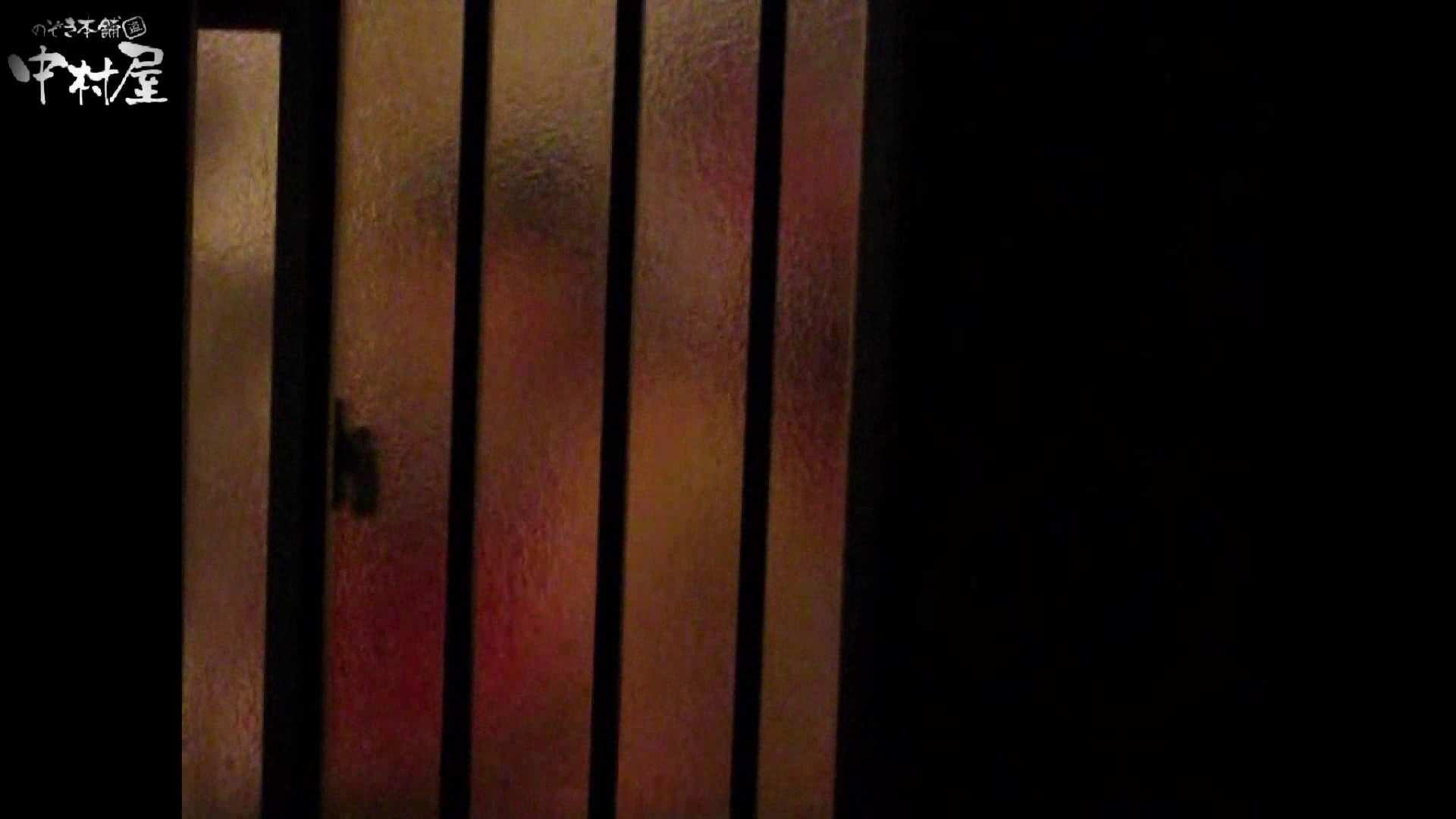 民家風呂専門盗撮師の超危険映像 vol.003 民家で・・ 盗撮画像 9枚 8