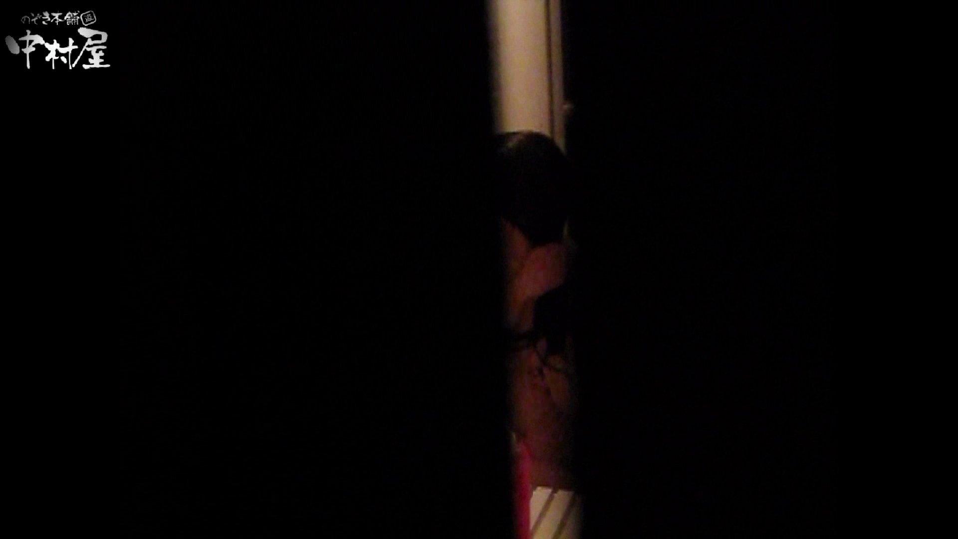 民家風呂専門盗撮師の超危険映像 vol.004 オンナ達股間 エロ画像 10枚 8