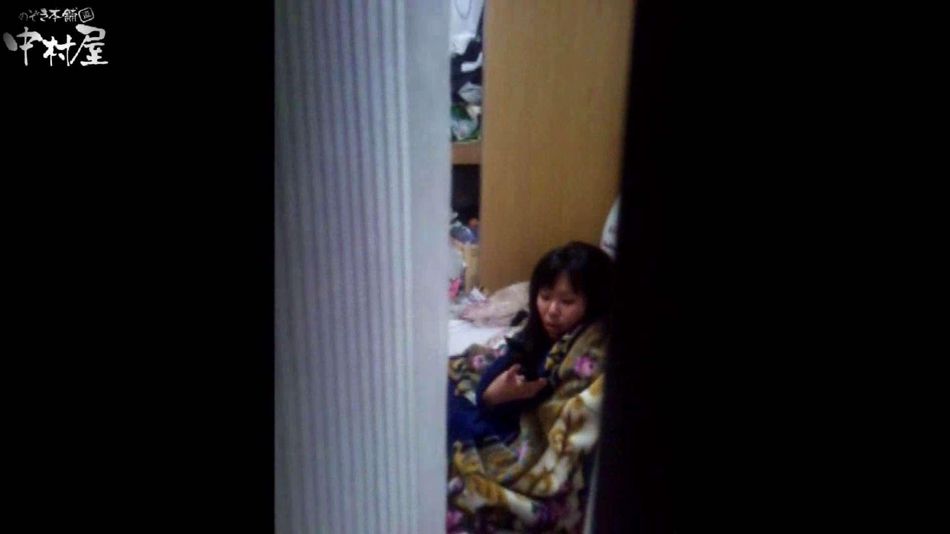 民家風呂専門盗撮師の超危険映像 vol.012 盗撮動画 | エロい美女  11枚 11