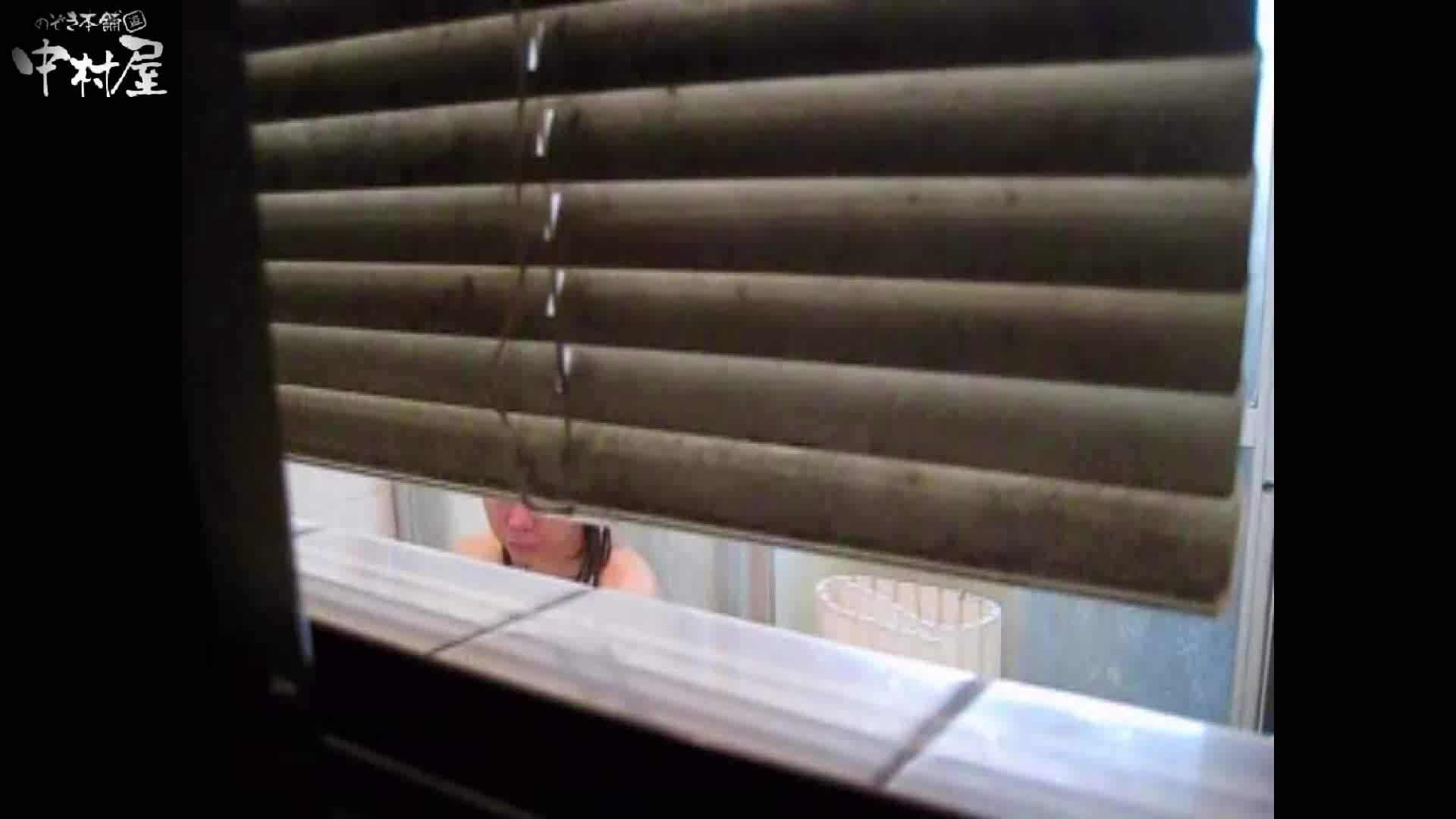 無修正エロ動画:民家風呂専門盗撮師の超危険映像 vol.014後編:のぞき本舗 中村屋