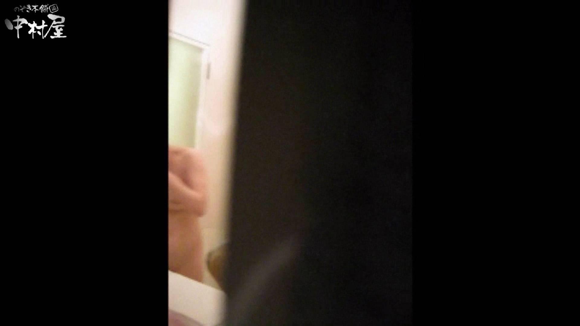 民家風呂専門盗撮師の超危険映像 vol.015 盗撮動画 SEX無修正画像 9枚 7