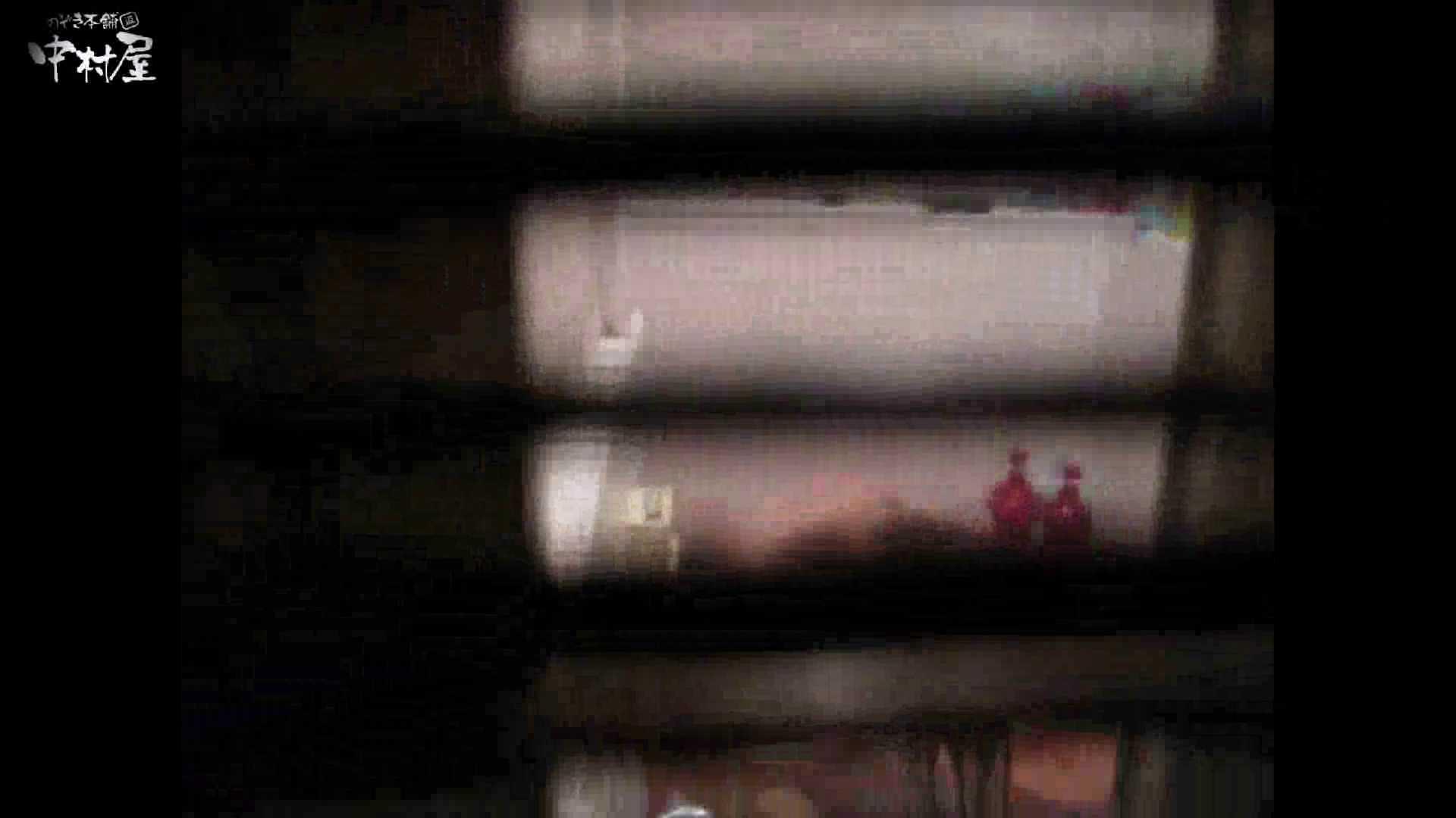 民家風呂専門盗撮師の超危険映像 vol.017 エロい美女 おめこ無修正動画無料 10枚 8
