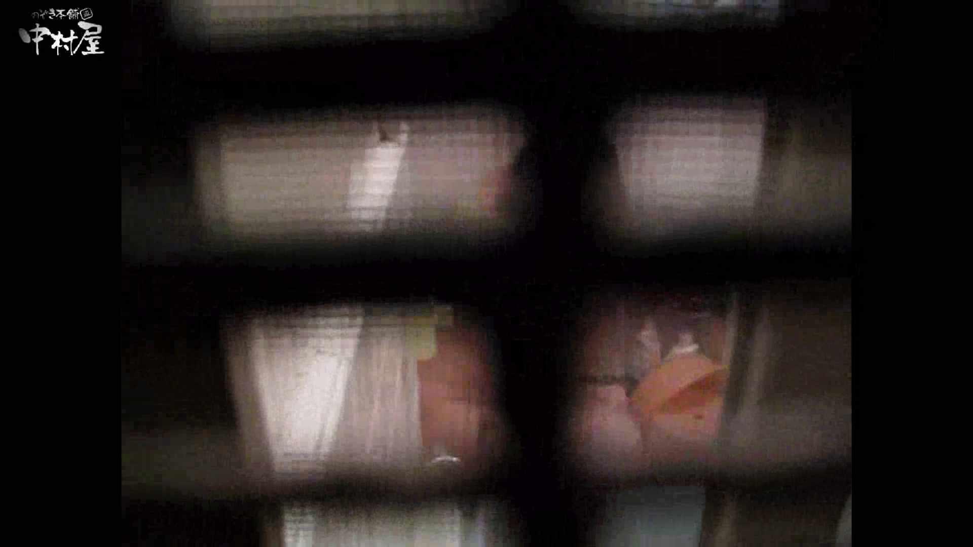 民家風呂専門盗撮師の超危険映像 vol.017 民家で・・  10枚 10
