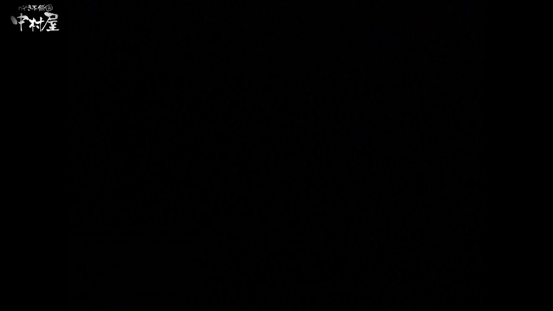民家風呂専門盗撮師の超危険映像 vol.018 民家で・・ おめこ無修正画像 9枚 9