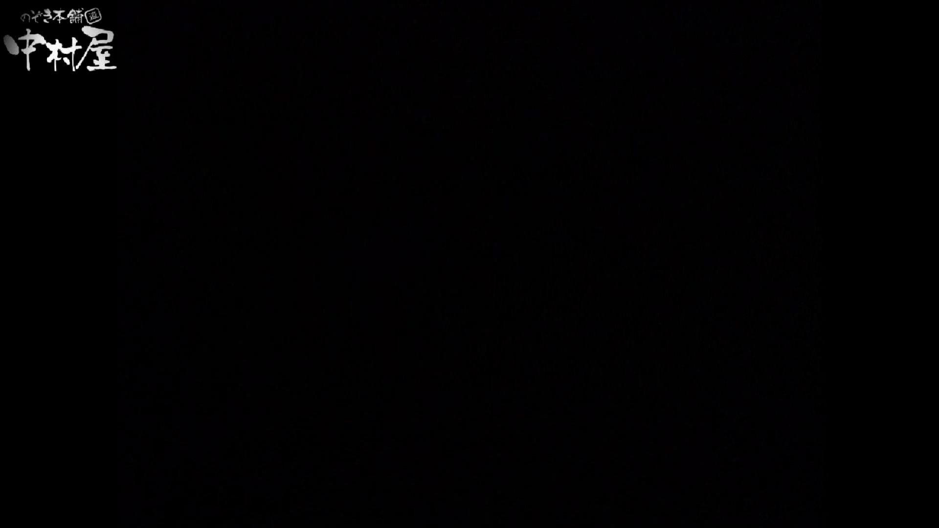 民家風呂専門盗撮師の超危険映像 vol.020 エロい美女 オマンコ無修正動画無料 10枚 3