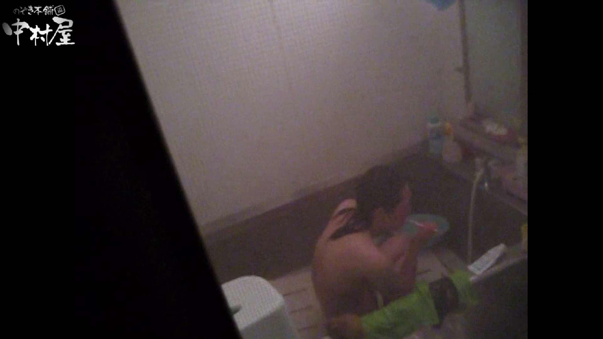 無修正エロ動画:民家風呂専門盗撮師の超危険映像 vol.020:のぞき本舗 中村屋