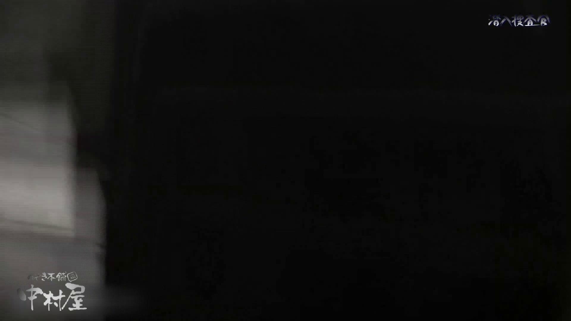 無修正エロ動画:なんだこれ!26 進化2限界まで、「寄」ってみました。後編:のぞき本舗 中村屋