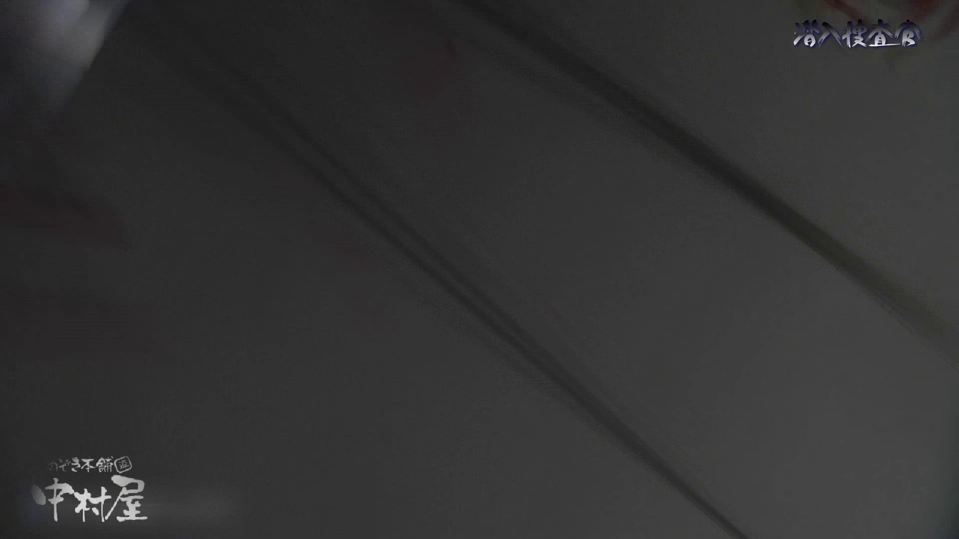 無修正エロ動画:なんだこれ!31 信じられないカーブ、エロイ拭き方が堪らない後編:のぞき本舗 中村屋