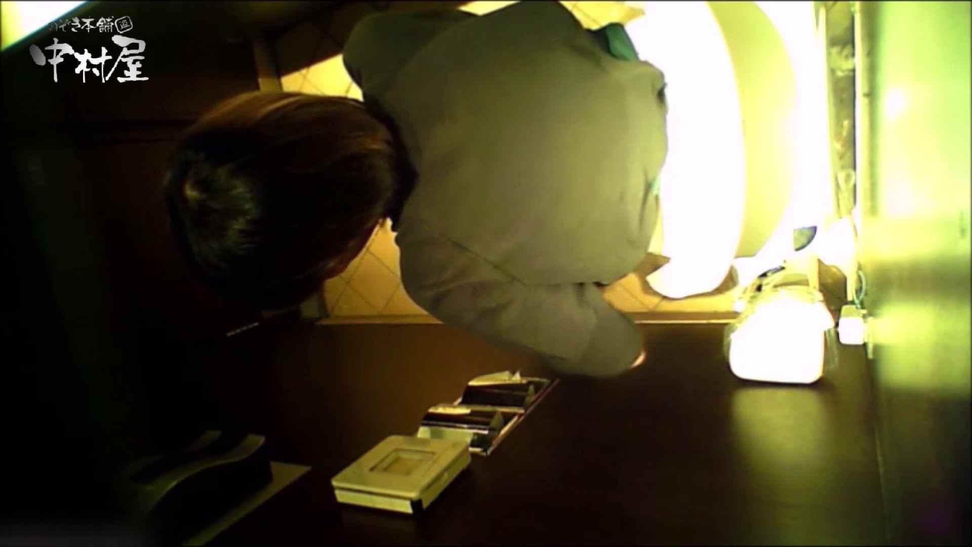女子トイレ盗撮~某ファミレス編~vol.23 盗撮動画 AV無料動画キャプチャ 11枚 10