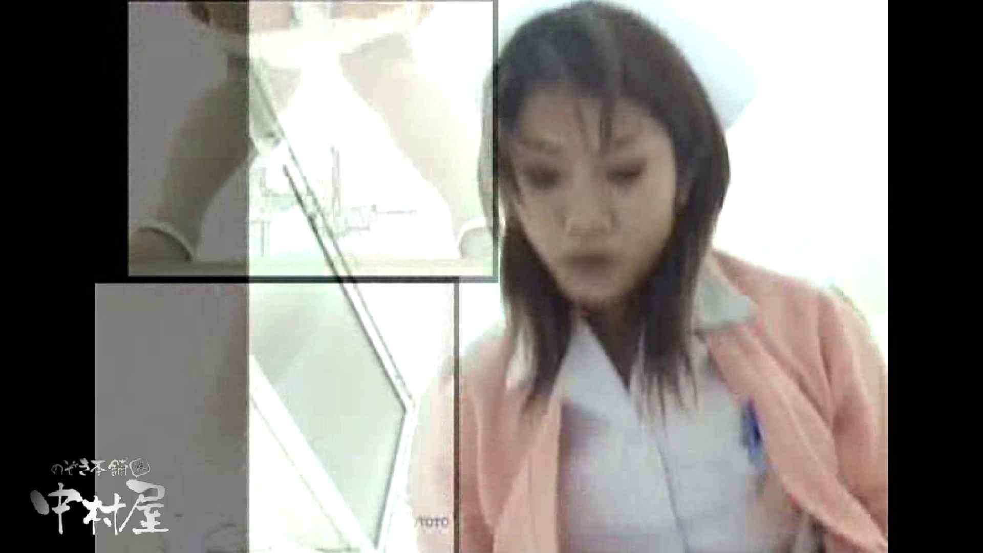 都内某大学病院編 和式イ更所盗撮 その⑥ 3名 トイレの中まで アダルト動画キャプチャ 10枚 2