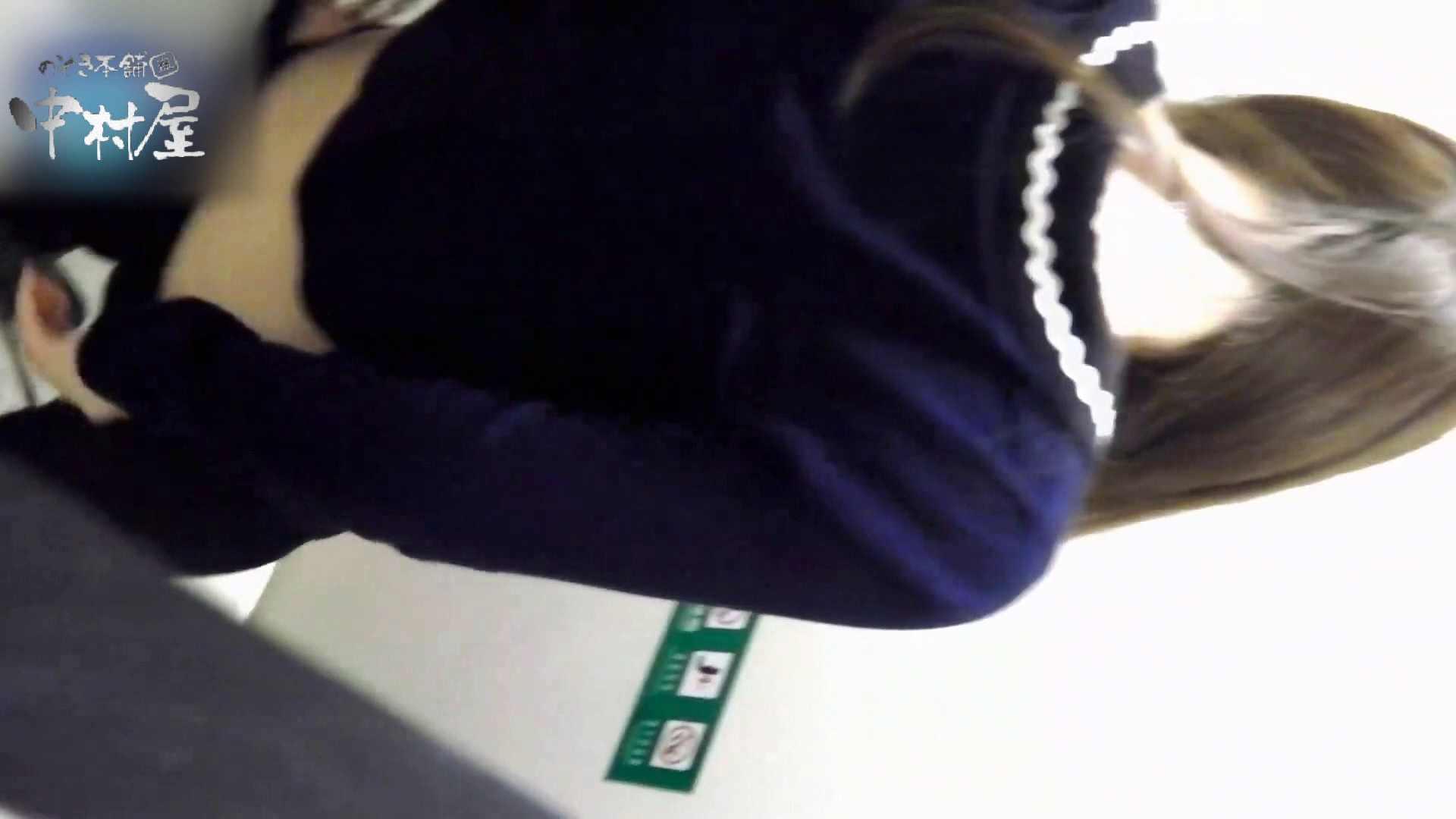 乙女集まる!ショッピングモール潜入撮vol.01 エロい乙女 AV動画キャプチャ 11枚 3