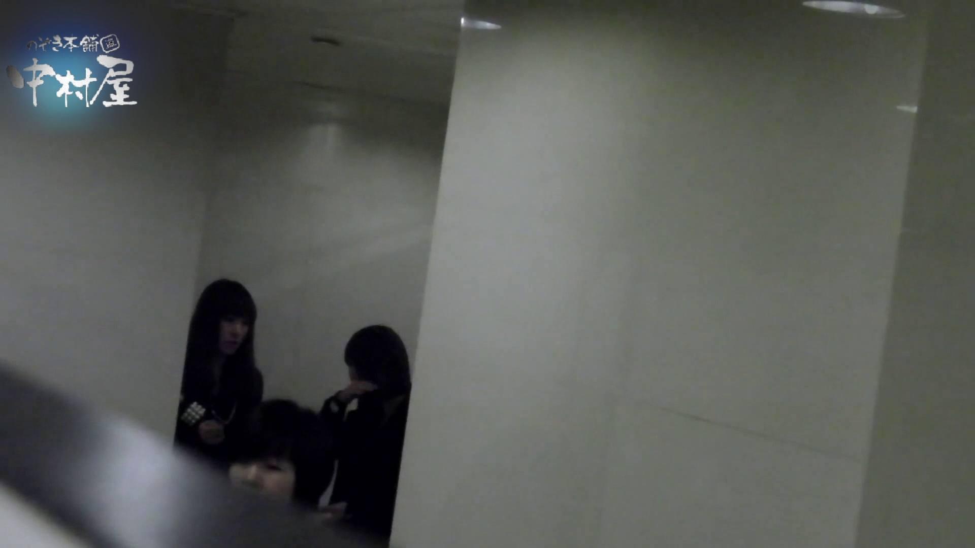 乙女集まる!ショッピングモール潜入撮vol.01 その他 セックス無修正動画無料 11枚 4