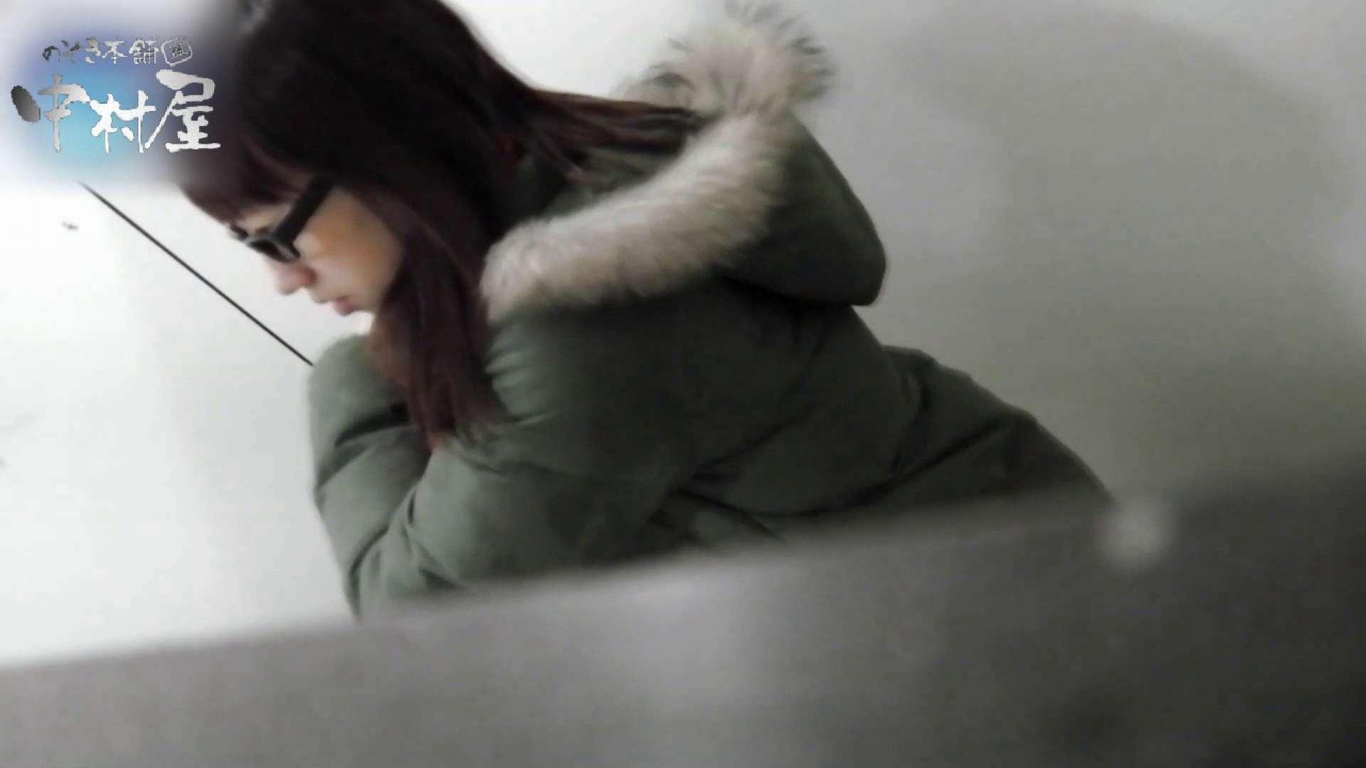 乙女集まる!ショッピングモール潜入撮vol.12 和式   潜入 のぞき 11枚 1