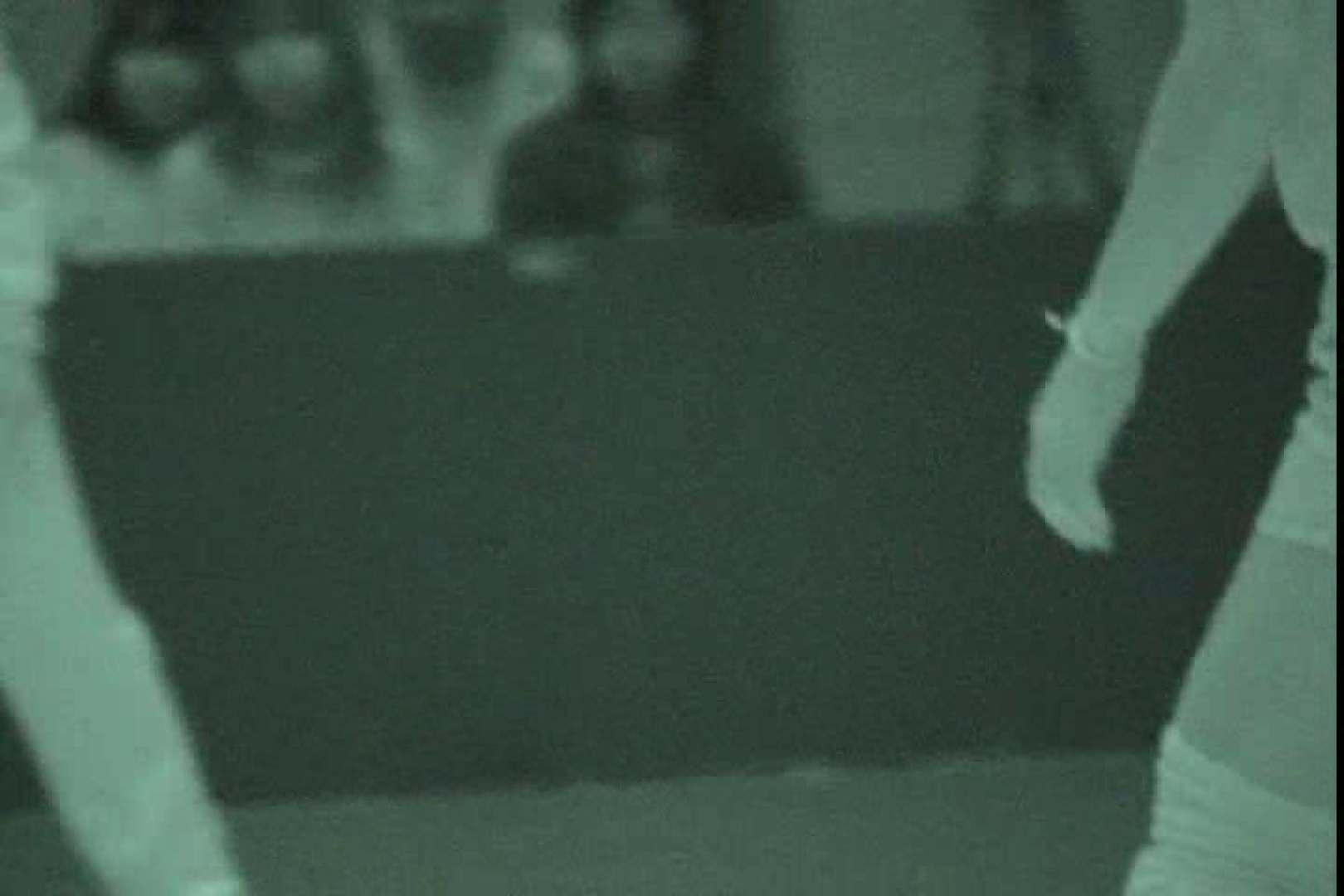 無修正エロ動画:赤外線ムレスケバレー(汗) vol.02:のぞき本舗 中村屋