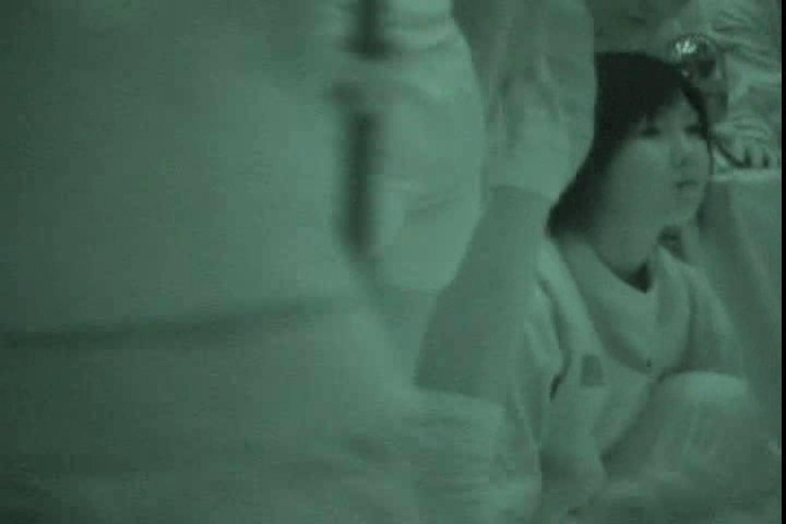 無修正エロ動画:赤外線ムレスケバレー(汗) vol.07:のぞき本舗 中村屋