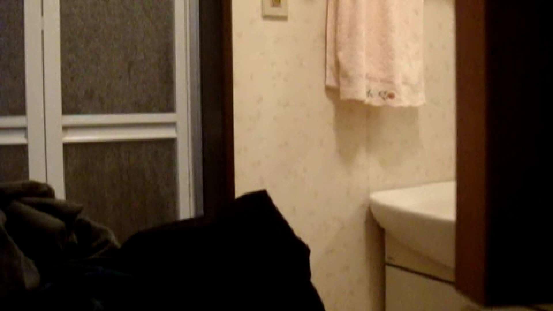 二人とも育てた甲斐がありました… vol.08 まどかの入浴中にカメラに気付いたか!? 入浴特集  9枚 2