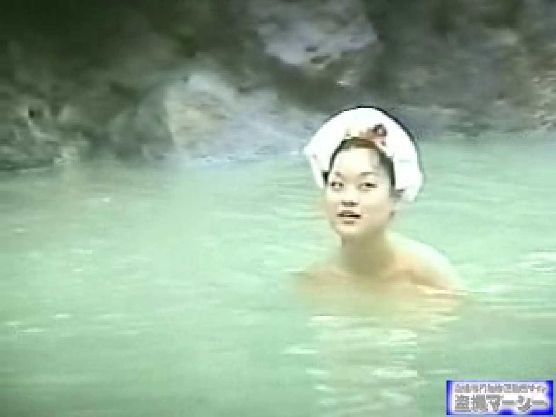 究極露天風呂美女厳選版12 エロいギャル おまんこ動画流出 11枚 2