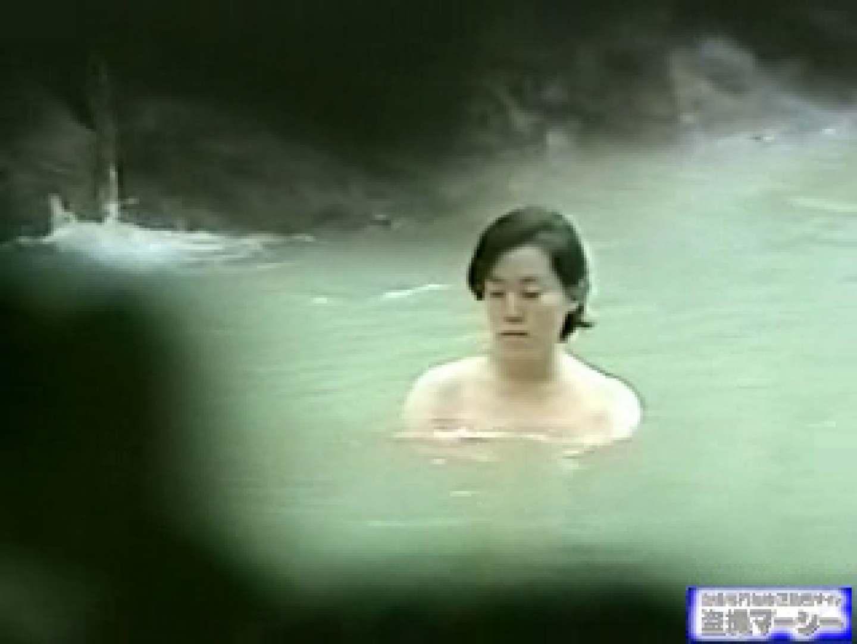 究極露天風呂美女厳選版12 フリーハンド | 露天風呂  11枚 9