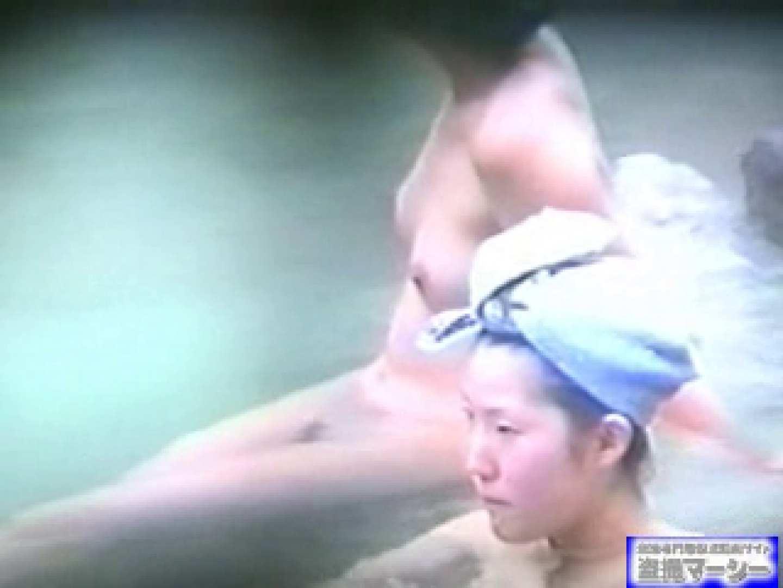 究極露天風呂美女厳選版15 露天風呂 オマンコ動画キャプチャ 11枚 3