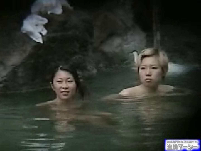 究極露天風呂美女厳選版17 ギャルのマンコ オメコ動画キャプチャ 9枚 3