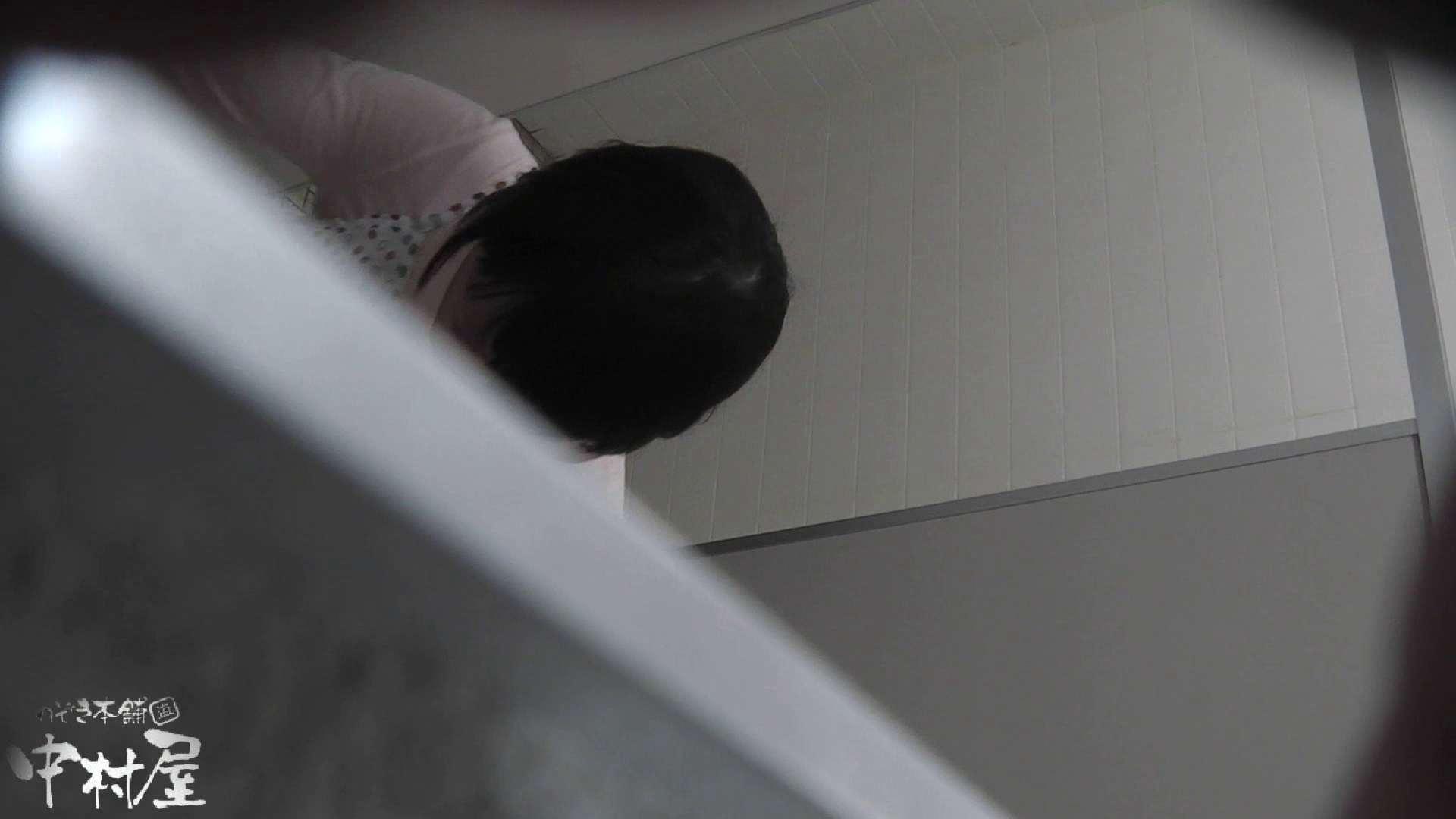 vol.15 命がけ潜伏洗面所! 極太しぼり 潜入 | プライベート  11枚 4