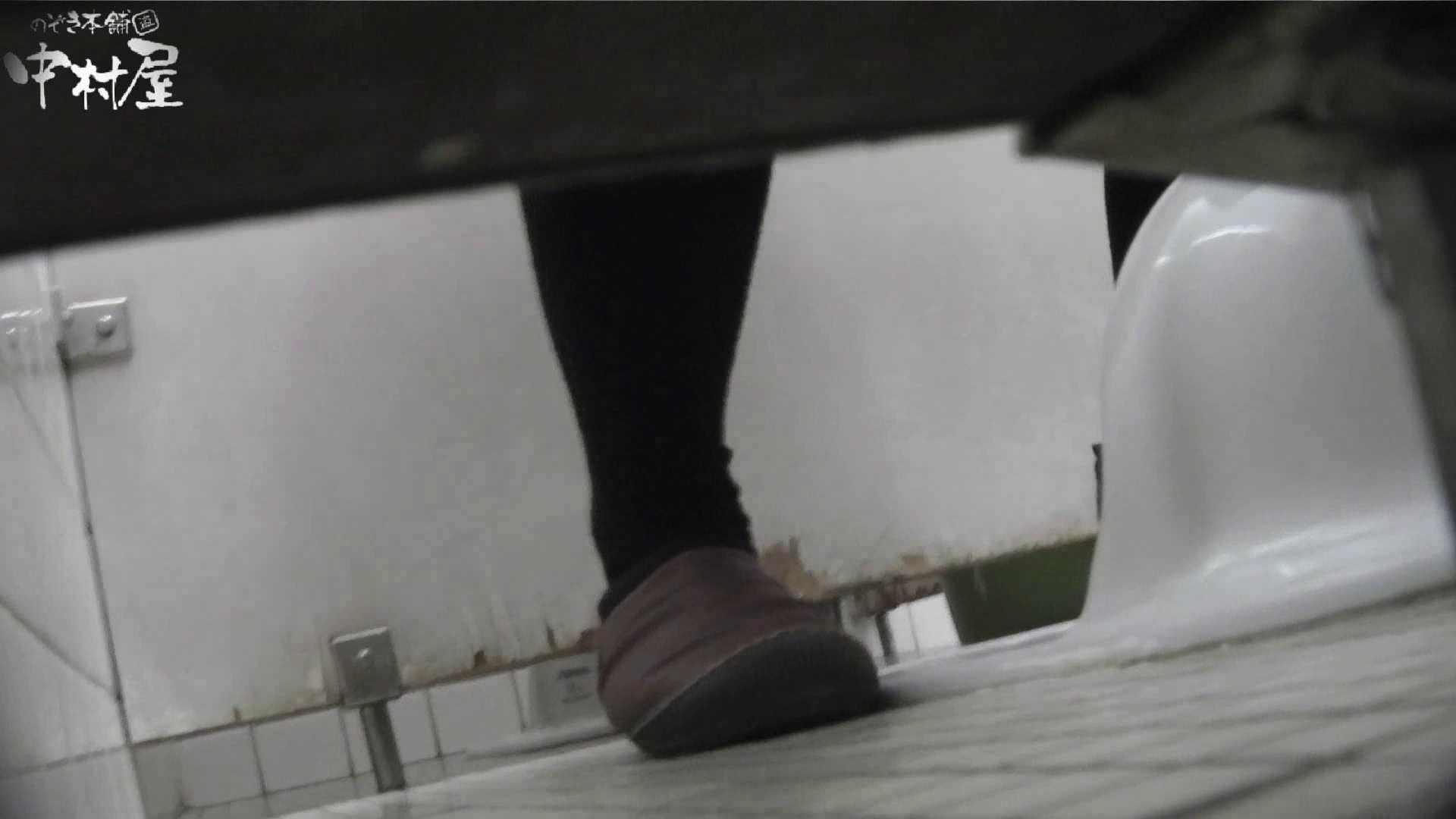vol.24 命がけ潜伏洗面所! 剛毛さんいらっしゃい後編 洗面所 オマンコ無修正動画無料 10枚 2